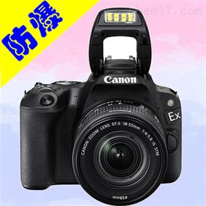 防爆数码相机ZHS2800,有效像素2420万!