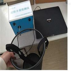 淀粉含量测定仪/土豆品质检测仪