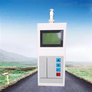 土壤墒情(温湿度)速测仪HCZ-TWS82