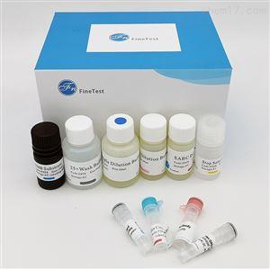Human CD23 ELISA试剂盒