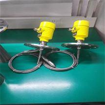 德国E+H固料物位测量仪表FMR56 物位计