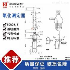 氧化测定器航空液压油热氧化安测定玻璃仪器
