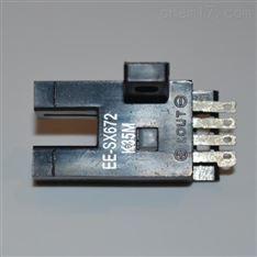 日本欧姆龙OMRON分离光电传感器