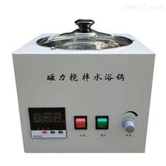数显恒温磁力搅拌水浴锅(异温异搅拌)