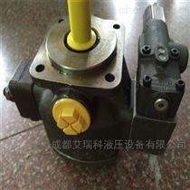 pv7-1x/16-20re01mc0-16原装力士乐叶片泵PV7-1X/16-20RE01MC0-16