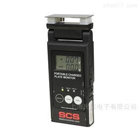 美国SCS770720手持式充电板监测仪