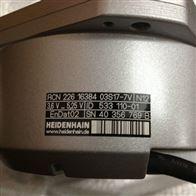 RCN 226 16384 533110-01德国海德汉HEIDENHAIN编码器