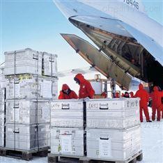 ZARGES铝合金容器适用于高危险性运输