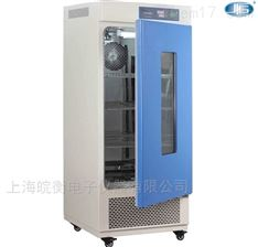 LRH-250 LRH-250F LRH-500F一恒生化培养箱
