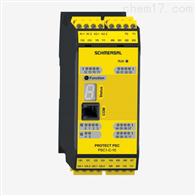 PSC1-C-10SCHMERSAL安全控制器