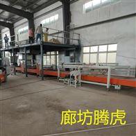 th001新款玻鎂板生產線綠色機械生產設備