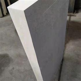 聚氨酯发泡复合保温板外墙砂浆纸冷库保鲜