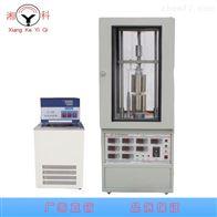 湘潭湘科DRL-III導熱系數測試儀(熱流法)