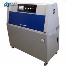 GB/T16585-96紫外老化试验箱