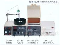 HDKW-4AH-350烤胶机简单介绍