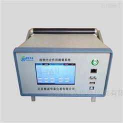 HTY-GH22植物光合作用测量系统