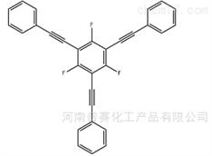 1,3,5-三氟-2,4,6-三(苯基乙炔基)苯