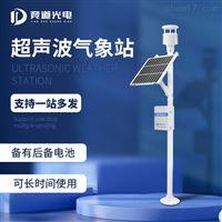 JD-CQX7气象环境监测系统