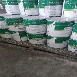 高品质环氧煤沥青漆防腐漆