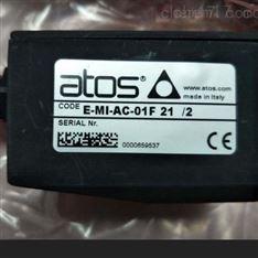 意大利ATOS E-BM 放大器现货可发