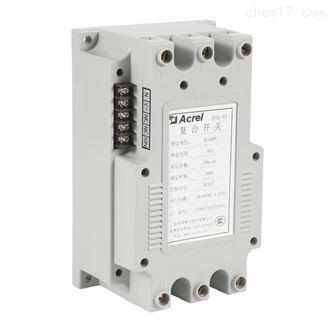 AFK-2D/70A复合开关厂家 输出直流5V-12V/10mA控制信号