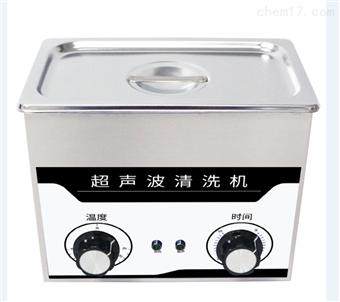 NP-013桌面型超声波清洗机