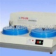 PG-2B型金相试样抛光机