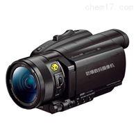化工高清防爆摄像机