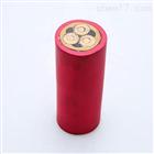 MYPTJ3*120+3*35/3+3*2.5矿用移动橡套软电缆 外径