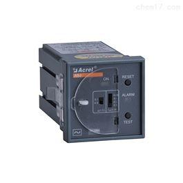 ASJ20-LD1C安科瑞直销一路AC型剩余电流继电器