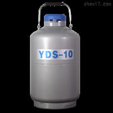 50mm口径低温液氮罐,低温保存容器
