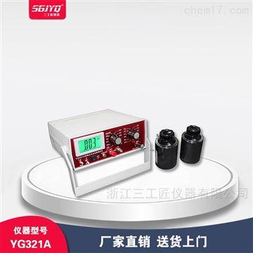 YG321A表面点对点电阻测试仪