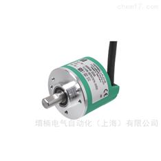 倍加福TVI40N-09TK0T6TN-01024增量型编码器