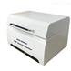EDX-9000A XRF 能量色散X荧光光谱仪