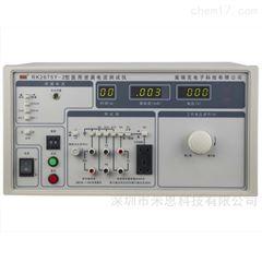Rek-RK2675Y-2美瑞克Rek RK2675Y-2医用泄漏电流测试仪