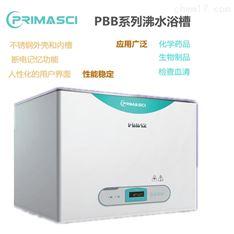 生化实验用沸水浴槽PRIMASCI