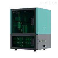 Auto FAST Pro全自动蛋白样品预处理系统