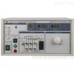 Rek-RK2675Y-3美瑞克Rek RK2675Y-3医用泄漏电流测试仪