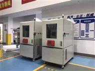 GP/T高低温快温变试验箱