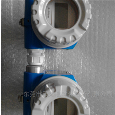 日常维护PMP55系列E+H压力变送器方案