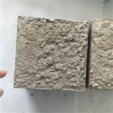 LC5.0轻集料混凝土