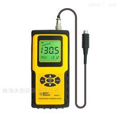 香港希玛铁基分体式涂层测厚仪
