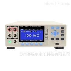 直流电阻测试仪器   SMR240