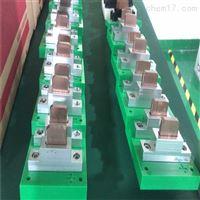 AGV充电刷、刷板刷块、15A特别定制