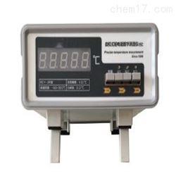 自校式铂电阻数字温度计 ATLP5-RCY-3A
