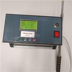 手持式管道粉尘浓度检测仪工作原理