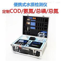 便携式COD测定仪 户外多参数水质检测仪