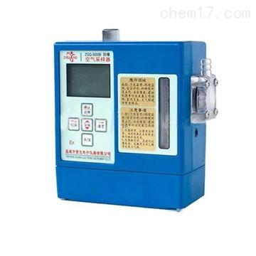 zgq-3000防爆大气采样器0.1-1.5L