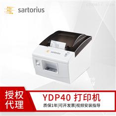 YDP40-0CE赛多利斯电子天平打印机