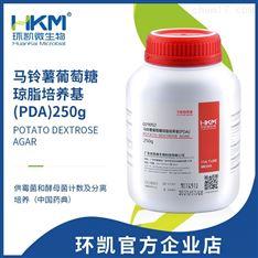 马铃薯葡萄糖琼脂(PDA)培养基